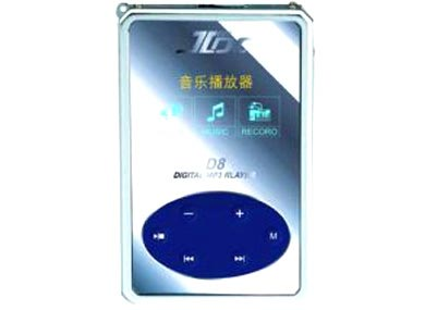 TOP-35 Strangest MP3-players