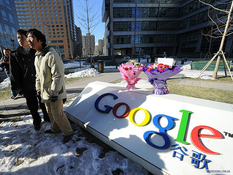 google china controversy
